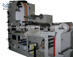 Flexo Printing Machine (RY520-5C)