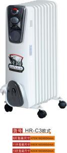 Heater (HR-C3)