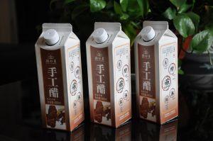 Vinegar Manual Carton Packing Machine (BW-500) pictures & photos