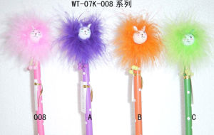 Pen Decoration (WT-07-008)