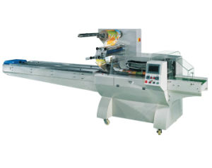 Vegetable Packing Machine / Packaging Machinery pictures & photos