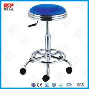 Leather Surface Lab Stool with Adjustable Leg