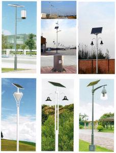 Morshine 300W 500W Wind Solar Street Lights