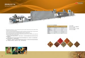 Pet Food Processing Line (DZ85-II)