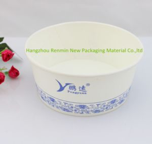 High Quality Double PE Coated Food Containers pictures & photos