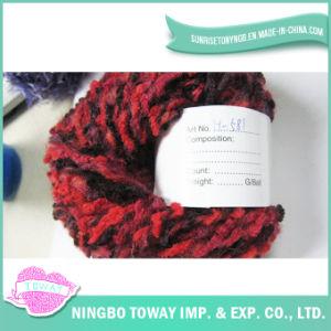 Wholesale Fancy Weaving Crochet Cheap Wool Knitting Yarn pictures & photos