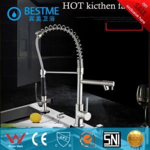 China High Quality Brass Sink Faucet Mixer pictures & photos