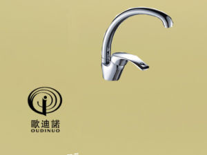 Popular Style Brass Single Handle Basin Faucet 63311-1 pictures & photos