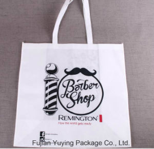 White Non Woven Shopping Bag with Colourful Printing pictures & photos