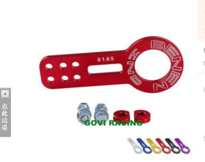 Bener Front Car Auto Tow Hook Bumper Rigging Tow Hook pictures & photos