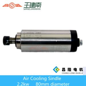 2.2kw 24000rpm Ce Standard Air Cooled CNC Spindle for Woodworking pictures & photos