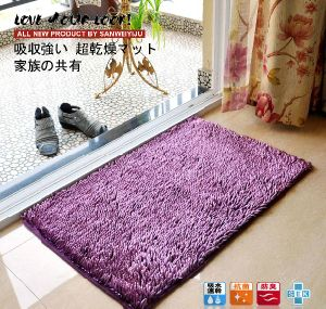 Polyester Shag High Quality Floor Rugs pictures & photos