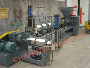 PP PE Water Ring Pelletizer pictures & photos