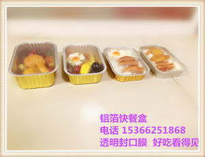 Aluminum Foil Fast Food Container for Microwave Oven Wholesale pictures & photos