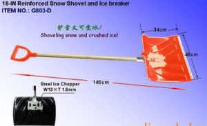 18 Inch Reinforced Snow Shovel and Steel Ice Breaker pictures & photos