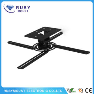 26 Inch Wall Holder 360 Rotating Projector Mount pictures & photos