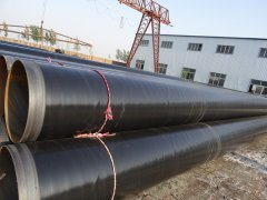 3PE Anti-Corrosion Carbon Steel Pipe Tube pictures & photos