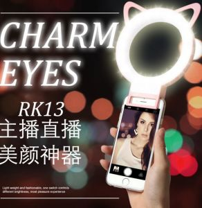 Ring Plastic LED Ring Selfie Fill Light of 3 Levels for Smart Phone pictures & photos