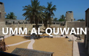 Express From Qingdao, China to Umm Al Quwain, Are pictures & photos