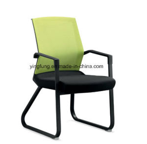 Mesh Training Office Chair (YF-2609-GREEN) pictures & photos