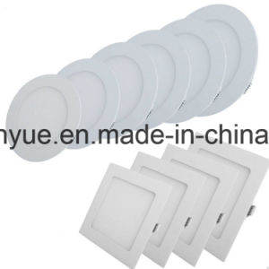 LED Light Micro-Wave Radar Induction Downlight Panel Light pictures & photos