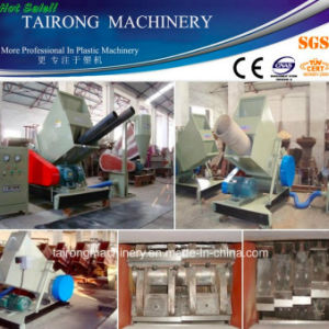HDPE/LDPE/PE/PP/PVC/Plastic Pipe Crusher pictures & photos