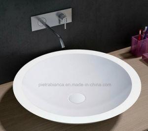 Fashion Artificial Stone Bathroom Basin (PB2056) pictures & photos
