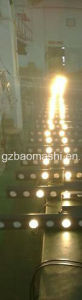 New 7*3W LED Gold Matrix Light /Blinder Light/Wash Light/Effect Light/Diamond Beam Light pictures & photos