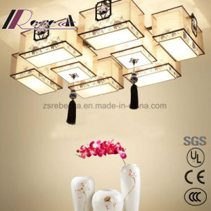 Modern Simple Square Pendant Light for Living Room pictures & photos