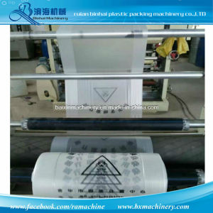 Automatic Online Film Blowing Printing Machine pictures & photos