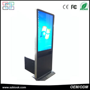 55′inch Kiosk +All in One PC+I5 3470+8g DDR3+500g HDD pictures & photos