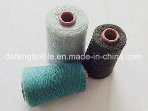 1/17nm, 2/18nm 100% Wool Yarn