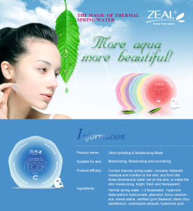 Zeal Chinese Herbs for Dry Skin Hydrating &Moisturizing Mask Skin Care pictures & photos
