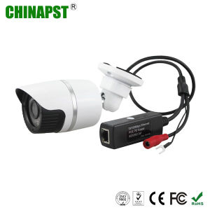 2017 Hottest P2p 720p Outdoor Day & Night Network Surveillance IP Camera (PST-IPC102AS) pictures & photos