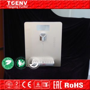 Water Disinfection Water Filter Water Sterilizer J pictures & photos