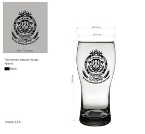 Whisky Cup Glass Cup for Beer or Drinking Beer Cup Kb-Hn03589 pictures & photos