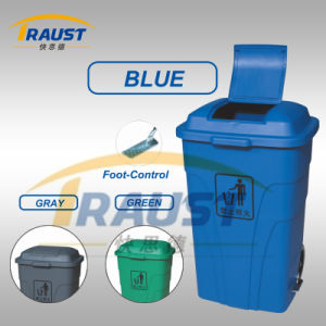 High-Quality Plastic Dustbin/ Trash Bin pictures & photos