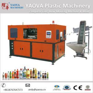 2000ml 6-Cavity Pet Bottle Blowing Machine Plastic pictures & photos