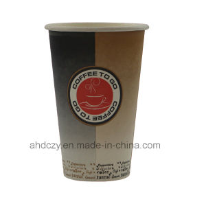 The European and American Style 16oz Paper Cup Production Line pictures & photos