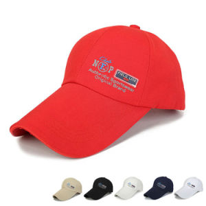 Custom Printed Cotton Canvas Promotional Baseball Cap (YKY3079) pictures & photos