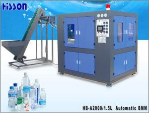 2-Cavity 1.5L Automatic Pet Bottle Blow Moulding Machine Hb-A2000 pictures & photos