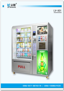 Station Airport University Self Service Vending Machine (LV-X01) pictures & photos