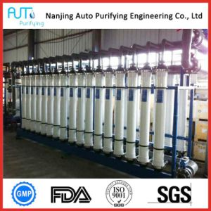 UF Ultrafiltration Reverse Osmosis System