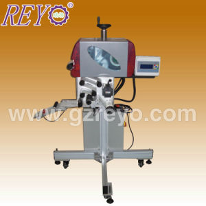 with The Function of Bar Code Printing Labeling Machine