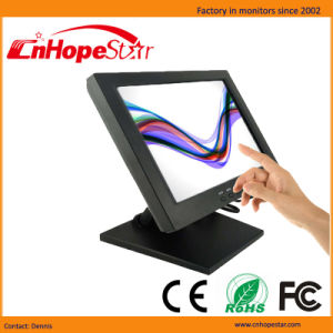1024*768 10.4 Inch LCD Touch Monitor with USB Output pictures & photos