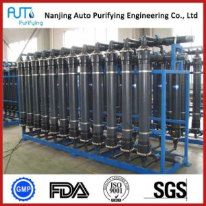 Water Treatment Circulation and Utilization Ultra Filtration