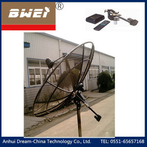 Digital C Band Satellite Dish Antenna pictures & photos