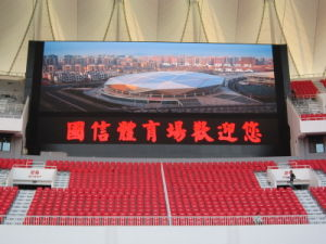 Waterproof P10mm Outdoor LED Screen for Football Pitch pictures & photos