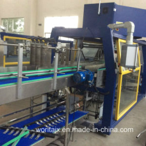 Wd-450A High Speed Shrink Film Packing Machinery (WD-450A) pictures & photos