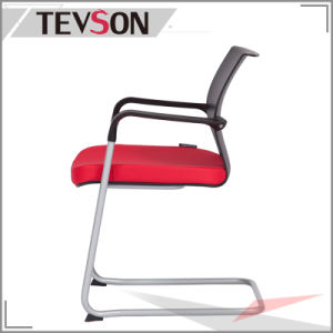 Patented Product, Modern and Simple Style Reception Chair pictures & photos